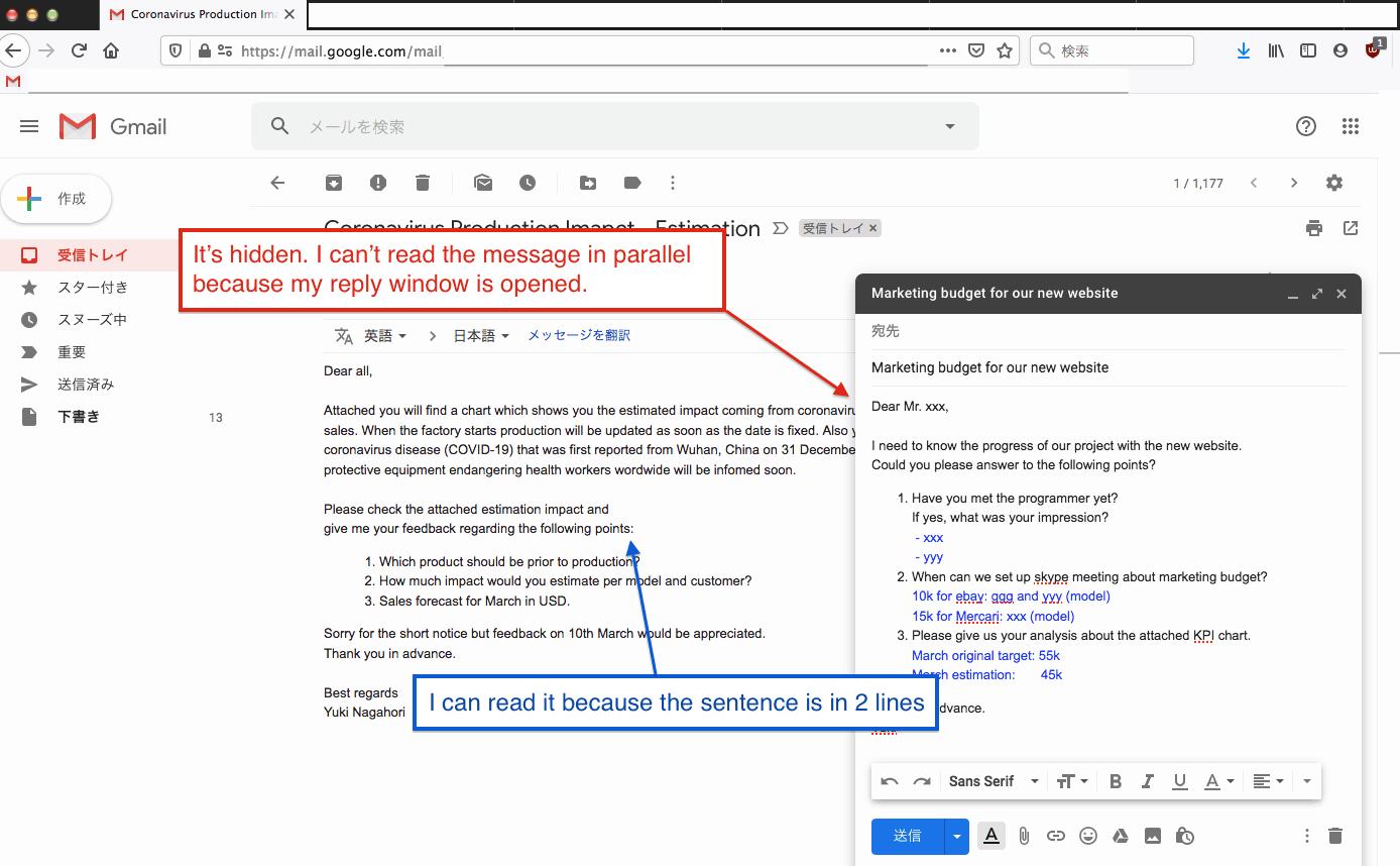 gmail 例