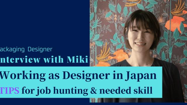 Interview with Miki Kawamura